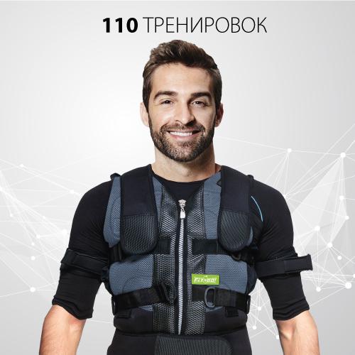 110 персональных тренировок