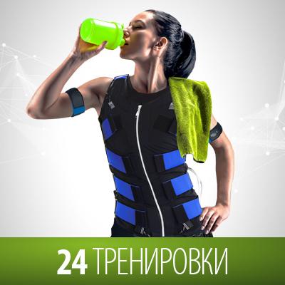 24 персональных тренировки