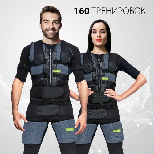 160 персональных тренировок