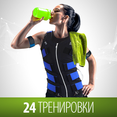 24 выездных тренировки